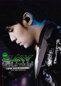Jay Chou:  周杰倫2007世界巡迴演唱會 2007 The World Tours (2CDs) (Taiwan Import) - (WWBB)