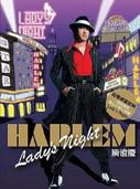 Harlem Yu (Yu Chengqing): Lady's Night (Taiwan Import) - (WWBW)