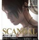 Kangta & Vanness 吳建豪 & 安七炫 : Scandal (慶功收藏版) (CD + DVD) (Taiwan Import) - (WWC0)