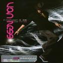 Vanness Wu (Wu Jian Hao): In Between 2008 (Taiwan import) - (WWE1)