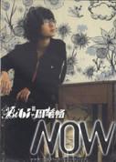 Bibi Zhou: NOW (Taiwan Import) - (WWFX)