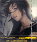 A-Mei (Zhang Huimei,Chang Hui-mei): Fever (Taiwan Import) - (WWH3)