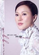 Deng Miaohua: Departure 鄧妙華 (Taiwan Import) - (WWHK)