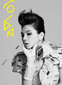 Ella Chen Jiahua: I'm... Ella (Debut EP)  陳嘉樺 (Taiwan import) - (WWJ7)