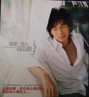 Huang Pin Yuan: Thanks: My Love (CD + VCD) (Taiwan import) - (WWJU)