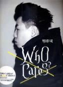 Anson Hu (Hu Yan Bin): Who Cares ? (taiwan import) - (WWM3)