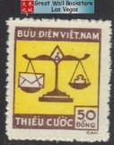 Vietnam Stamps - 1955, Sc J14, Postal Due Stamp - MNH, F-VF - (9N09G)