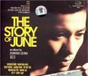 Edmond Leung: The Story of June - (WWMP)