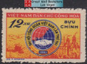 Vietnam Stamps - 1961, Sc 145, Trade Unions 2nd Natl Congress - MNH, F-VF - (9N09H)