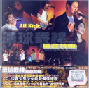 Chinese All Star Go Go w/Jacky, Energy, eVonne, Wilber, Showan (CD + VCD) (Taiwan import) - (WWNL)