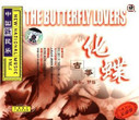 The Butterfly Lovers: Guzheng Performed by Lo Jing (2 CDs) - (WWNQ)