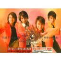5566 Band: C'est si bon (CD + Bonus VCD) (Taiwan Import) - (WWNW)