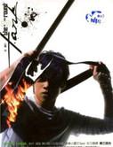 Tank (Lu Jianzhong): The 3rd Round (CD + Bonus DVD) (Taiwan Import) - (WWPV)
