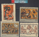 Vietnam Stamps - 1972, Sc 653-6, Folk Engravings from Dong Ho - MNH, F-VF - (9N09N)