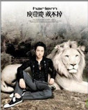 Harlem Yu (Yu Chengqing) 庾澄慶 : 戒不掉 Can't Quit (CD + DVD) (Taiwan Import) - (WWR0)