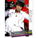 Alan Kuo: 2005 Debut Album [CD+VCD] (Taiwan Import) - (WWRB)
