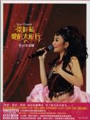 Fish Leong (Liang Jjngru): Live (2 CDs + Bonus VCD) - (WWRN)