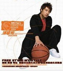Will Pan: Freestyle Remix (CD + Bonus VCD) (Taiwan Import) - (WWT5)