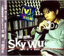 Sky Wu:  How to be a Friend ? (Taiwan Import) - (WWTF)