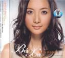Xu Bei: Xu Bei 徐蓓同名专辑 (CD) - (WWU6)
