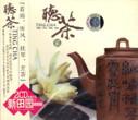 Chinese Music: Ting Cha  vol. 2 (2 CDs) - (WWVV)