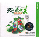 Hulusi (Cucurbit Flute or Gourd Pipe): Popular Chinese Love Songs (3 CDs) - (WWWD)