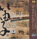 Dizi: A Collection of Music Played on the Dizi Vol. 1 (4 CDs) - (WWX1)