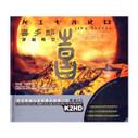 Kitaro: Time Travel (2 CDs) - (WWX6)