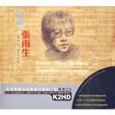 Chang Yu-sheng: Revivification (2 CDs)  张雨生:还原 - 套装  - (WWXE)
