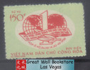 Vietnam Stamps - 1958, Sc O25, First World Conference of Young Workers , Semi Postal - MNH, F-VF - (9N0AB)