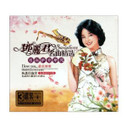 Saxophone: Plays Familiar Chinese Songs (3 Audio CDs) - (WWY2)