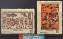 Vietnam Stamps - 1972, Sc 654, 655, short set, Folk Engravings from Dong Ho - MNH, F-VF - (9N0AC)