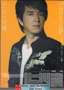 Wang Jian Jie (Antonny): Love for Life 王建傑 (Taiwanese Songs) (Taiwan Import) - (WWYE)