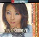 Shino Lin Xiao Pei: This is Shino 3 (CD + Bonus CD) (Taiwan Import) - (WWYR)