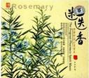 Spirit Music The Fragrant Pharmacy (Rosemary) (1 instrument music CD) - (WY1E)