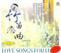 LOVE SONGS FOR FLUTE [Vol.2] (2 instrument music CDs) - (WY1N)