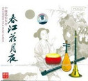 THE CHINESE FOLK MUSIC ALBUM (1 instrument music CD) - (WY1U)