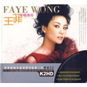 Faye Wong - Legend of Faye (2 audio CDs) - (WY2E)