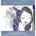 Zhou Hui (Grace Chou) - 3 Audio CDs - (WY3B)