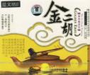 Golden Erhu - (WY3P)