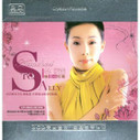 Sandy Lam - Attached to Sally (3 Audio CDs) - (WY3V)