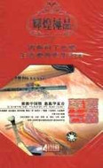 Chinese Folk Classics - The Best Collection w/ Pipa, Guzheng, Guqin, Dizi  (4CD) - (WY48)