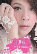 Chiang Mei Chi : Crying Ghost (1 CD) - (WY5G)