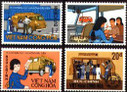 South Vietnam Stamps - 1969, Scott 351-4, VIETNAM FIRST MOBILE POST OFFICE, MNH, F-VF - (9V00J)