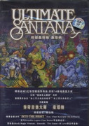 Santana : Ultimate - (WY7E)