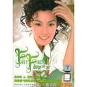 Christine Fan (Fan Weiqi) : Fan Fan - (WY7F)