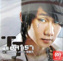 JJ Lin : No. 89757 林俊杰:编号89757(CD) - (WY9G)