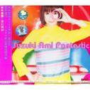 Suzuki Ami: Fantastic - (WYAQ)