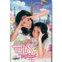 Twins: 80 dollars Travel the World (Taiwan Import) - (WYB9)