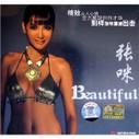 Zhang Mi: Beautiful - (WYC5)